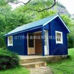 Prefab Cabin House Allwin China Manufacturer Prefabricated