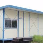 Prefabricated House Jul